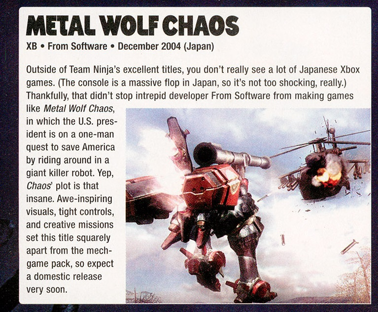 Electronic Gaming Monthly Issue 186 (Holiday 2004) page 029.jpg